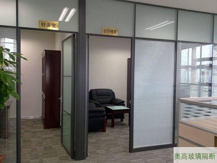 经理室双层加百叶隔墙