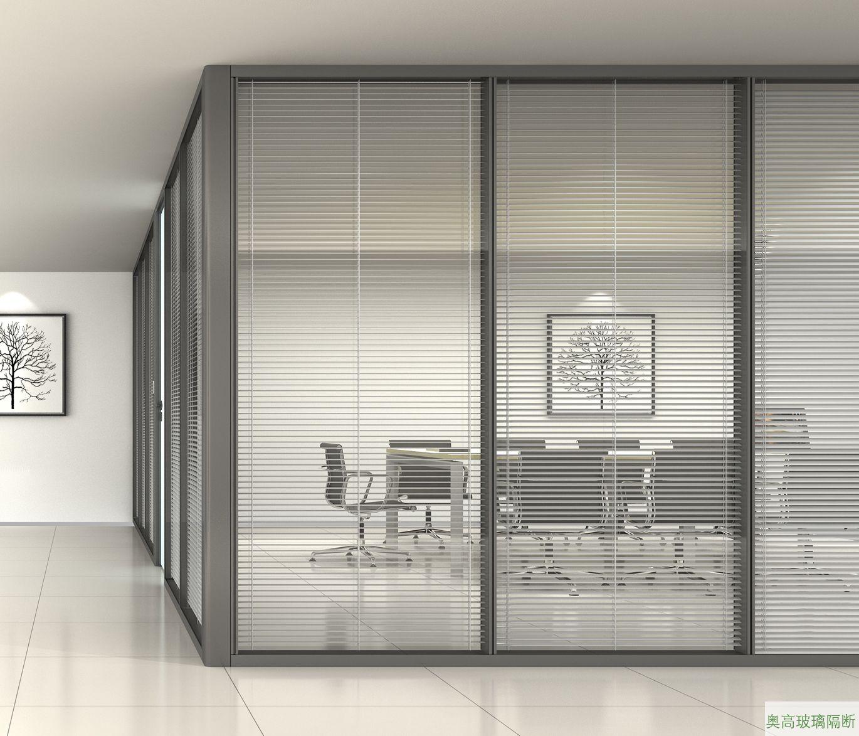 会议室高隔间欣赏