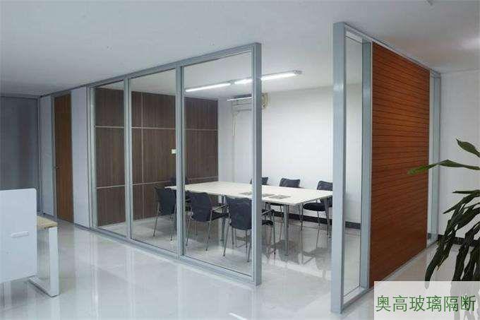 洽谈室玻璃隔墙