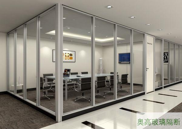 会议室洽谈成品高隔间