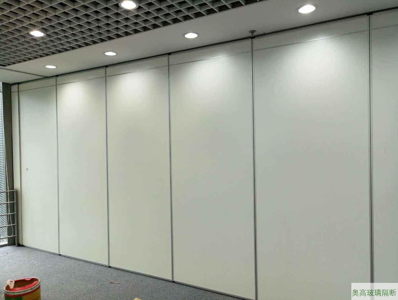 会议室活动隔墙
