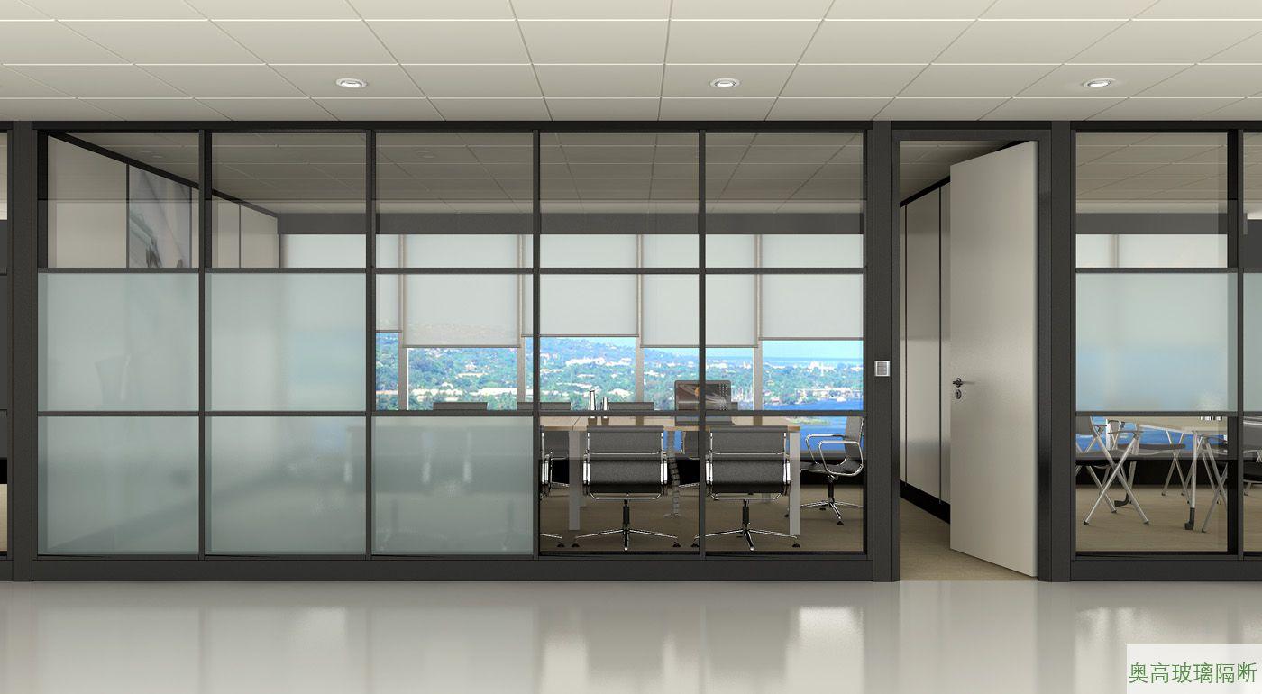 会议室分格玻璃墙