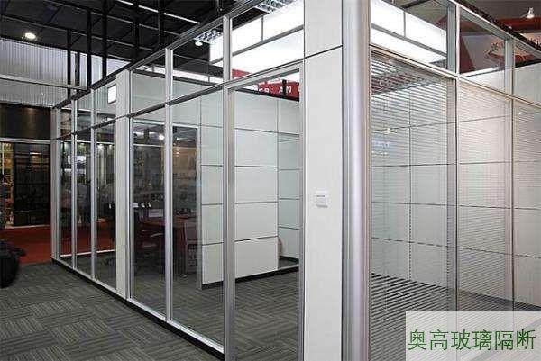 铝合金玻璃高隔间墙